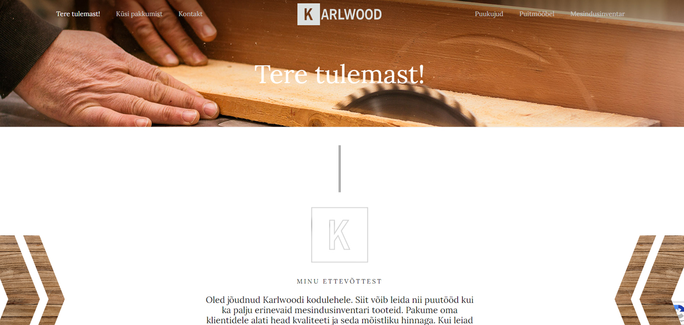 screen_karlwood